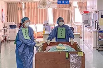 竹縣進行住宿型老人福利機構防疫演練