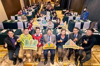 竹縣打造特色公園5日舉辦「有愛無礙」工作坊歡迎身障、銀髮族參與
