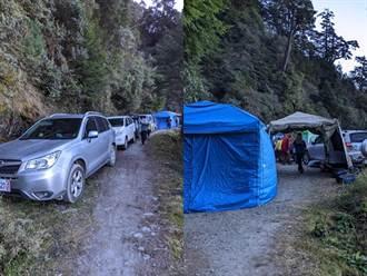 郡大林道遭帳篷佔滿 露營客「爽烤地瓜」遭勸仍不走