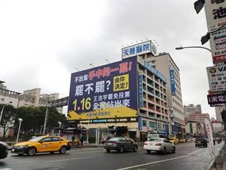街友陳屍天晟醫院旁廣場 全身爬滿蛆民眾驚呆