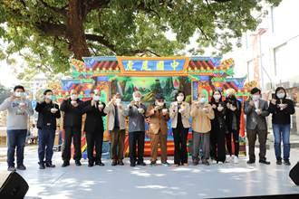 雲林布袋戲日 掌藝薪傳活動傳承布袋戲文化