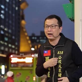 批教育部、吳思瑤替萊豬護航 羅智強:民進黨邏輯死
