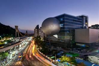 CNN評2021最顛覆性建築 台北表演藝術中心上榜