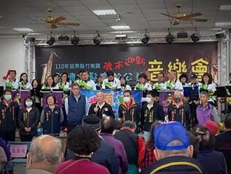 竹南鎮歲末迎新關懷銀髮樂齡公益音樂會