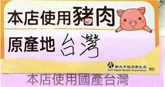 本土豬肉便當漲價有理?消保官出面解釋了