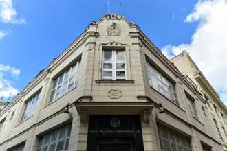 切斷軍方金流來源 美國務院將古巴銀行列黑名單