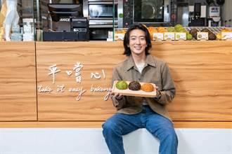 懷秋「平嚐心」跨界烘焙!300萬打造銅板美食藏愛菠蘿包