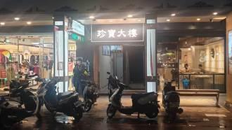 基隆KTV大乱斗 玩具枪刀械互砍 3男送医6人被捕