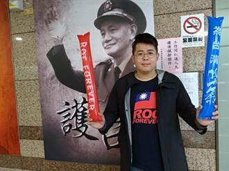 獨家/青年認同躍升 國民黨推「參政七號角」搶攻青年族群