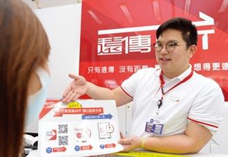 2020臺灣服務業大評鑑-  金牌企業系列報導-連鎖電信通路遠傳電信 將心比心 讓服務有溫度