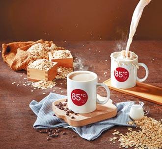 85度C燕麥奶紅茶、拿鐵 上市