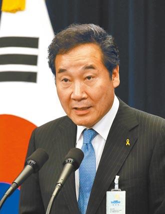 韓執政黨魁 提特赦李明博、朴槿惠