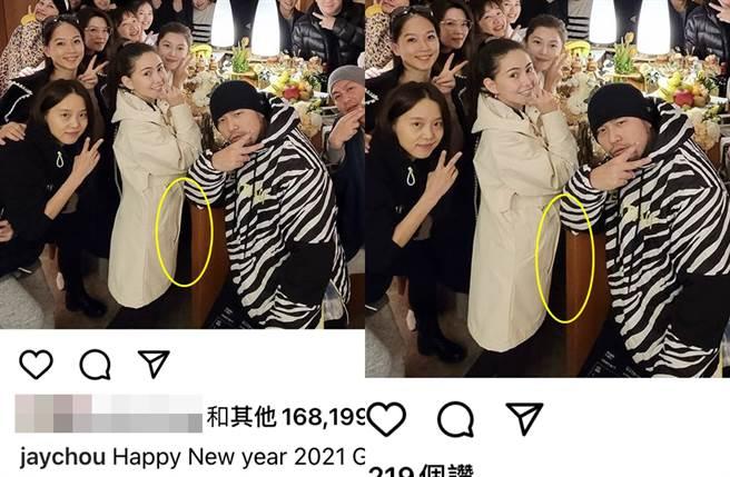 周杰倫分享的照片(左圖)和好友珍妮花曬出的照片有些微差異。(圖/翻攝自jaychou、jennifer.wooo IG)