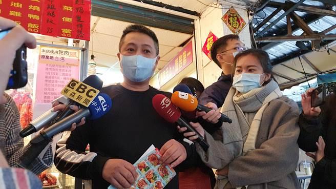 業者李偉英喊冤說,改用台灣豬肉,成本考量。(葉書宏攝)