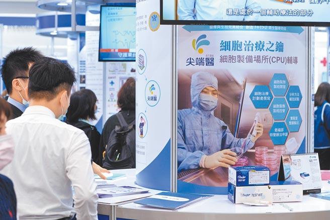 台灣醫療科技展甫於日前閉幕,在創新醫材,如檢測、醫療顯示器和AI智慧醫療產品都有亮眼表現。(本報系資料照片)