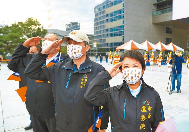 台中市長盧秀燕率領市府團隊唱國歌、升旗,10分鐘即完成升旗典禮。(盧金足攝影)