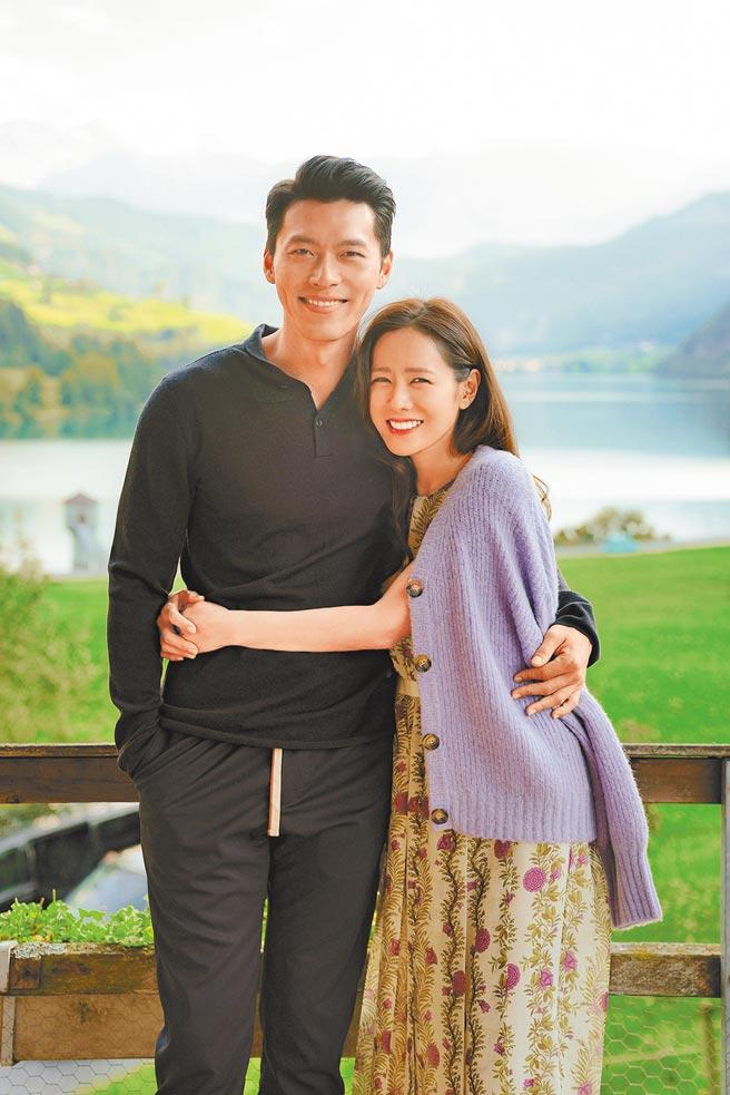 玄彬(左)與孫藝真昨被爆已交往8個多月,事後雙方也透過經紀公司大方認愛。(Netflix提供)