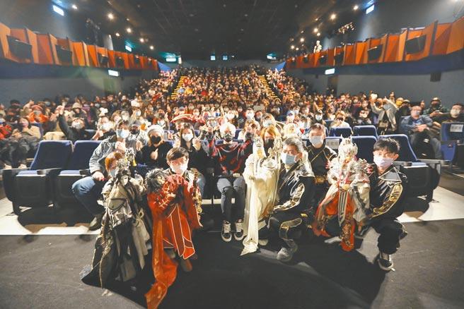 《仙古狂濤》1日在台北舉行特映會,豐富內容讓戲迷大呼過癮。(金光多媒體提供)