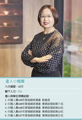 職場達人-中國人壽大銘通訊處業務經理 楊璨萍善用數位工具 做好客戶管理