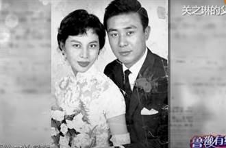 60年代當紅小生拋妻棄女 關之琳盡最後本份 忍痛微笑送他最後一程