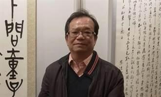 陳朝平》拆解蔡式文告 來年兩岸關係預告