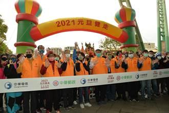 元旦6000人戴口罩健走 向防疫英雄致敬、也為台灣祈福