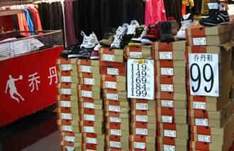 NBA》喬丹逆轉勝 上海法院判決「喬丹體育」為山寨