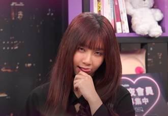 本土女優自爆「加工」 嬌嗔:喜歡被人看