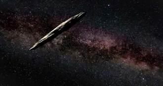 太空天體長相奇特入侵太陽系! 有專家驚曝:是外星人垃圾