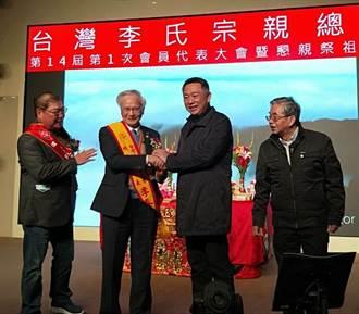 台灣李氏宗親祭祖 楊鎮浯讚維護傳統美德