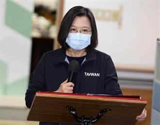 新年展望 蔡英文:守住疫情 發揮產業優勢