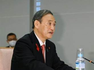 菅義偉稱中國要加入CPTPP有困難