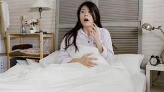辣妹睡覺遇「色鬼壓床」 她下體有感狂念6字箴言救命