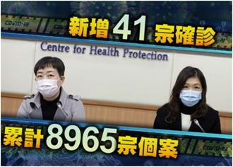 減少傳染風險 香港疫情記者會明起改網上舉行