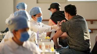 北京首批新冠病毒疫苗開始接種 9類人優先