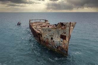 航行「百慕達三角」20人遊艇離奇失蹤