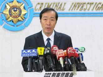 揚言跨年「末日」血染台灣  警逮盜帳號高雄藏鏡人