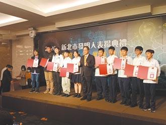 新北光仁中學 AI無人機雙喜臨門