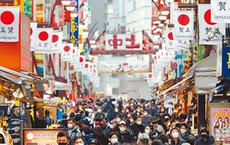 東京防控新冠 要求進入緊急狀態