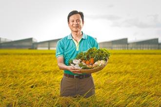 國內首座綠能園區 打造農電共榮