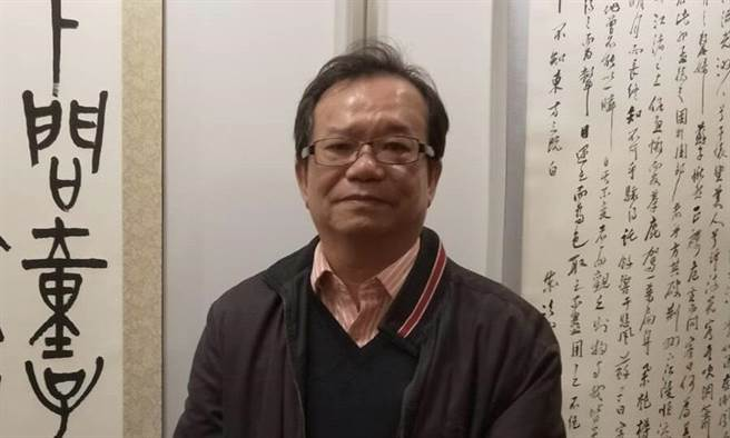 陳朝平》拆解蔡式文告 來年兩岸關係預告。(愛傳媒提供)