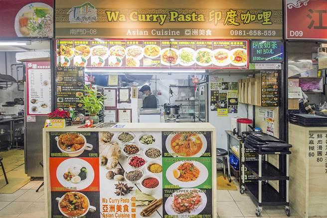 南門市場賣印度咖哩  一展亞洲美食好滋味。(北市市場處提供/吳康瑋台北傳真)