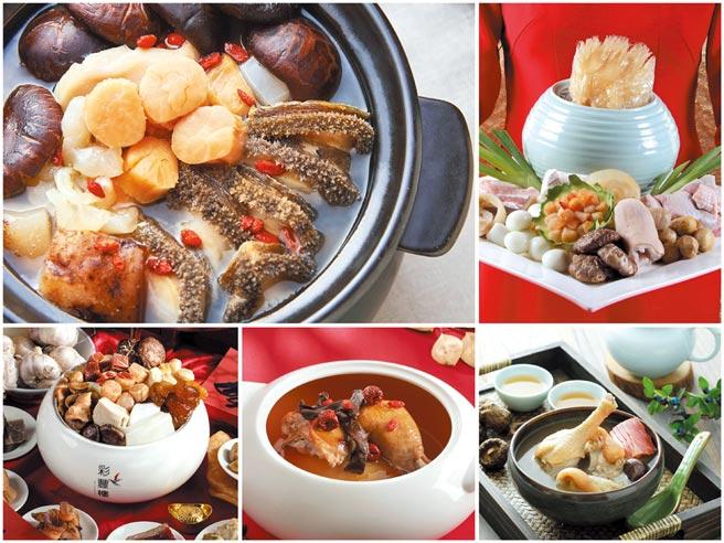 圍爐吃年菜,難處理且食材昂貴的湯品或佛跳牆,其實只要交給飯店大廚就可搞定。圖/台北西華、福華、台南大員皇冠、寒舍食譜、亞緻餐飲提供