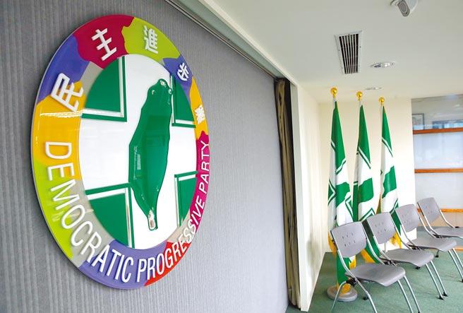 面對小黨競爭搶灘2022年選舉,民進黨目前以持續在各地辦課程活動練兵為主。(本報資料照片)