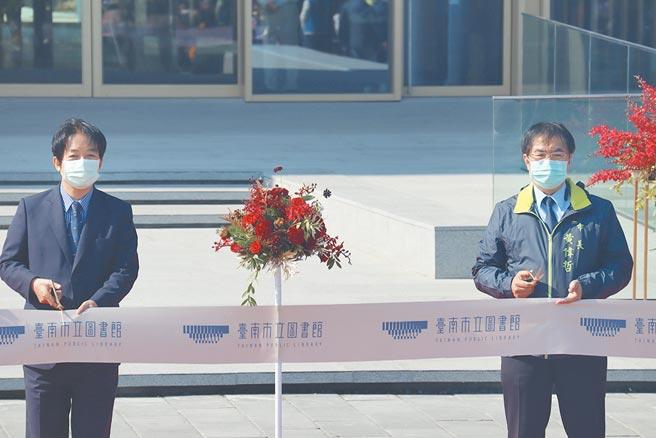 位於台南市永康區的台南市立圖書館新總館昨日正式啟用,副總統賴清德(左)昨日特別「回娘家」與台南市長黃偉哲(右)共同剪綵,盼打造台南成為「書香城市」。(李宜杰攝)