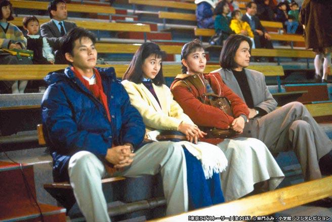 演出《東京愛情故事》4名要角織田裕二(左起)、鈴木保奈美、有森也實與江口洋介現仍活躍於幕前。(摘自日本映畫頻道)