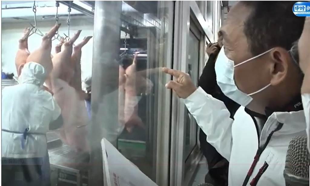 侯友宜4日訪視肉品公司。(中時新聞網直播)