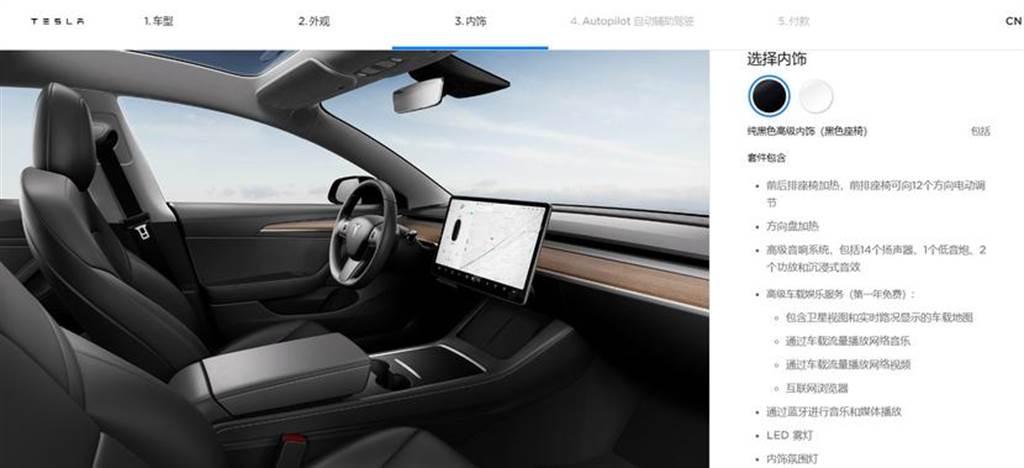 特斯拉 Model 3 又改款!中國版新增車門內飾版,還有加熱方向盤