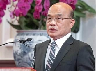 最新媒體民調 蘇貞昌滿意度超過7成 政院:時刻反省施政