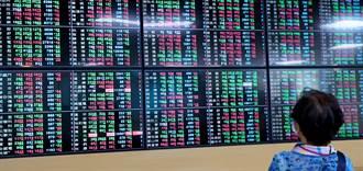 2021年首個交易日 台股指數平盤附近震盪